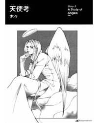 Comic Hoshi Shinichi 3: a Study of Angel... Volume Vol. 3 by Shinichi, Hoshi