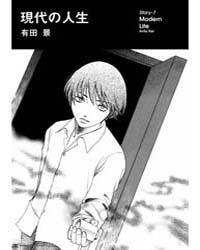Comic Hoshi Shinichi 7: Modern Life Volume Vol. 7 by Shinichi, Hoshi