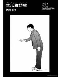Comic Hoshi Shinichi 8: Living Maintenan... Volume Vol. 8 by Shinichi, Hoshi