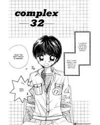 Complex 32 Volume Vol. 32 by Kumiko, Kikuchi