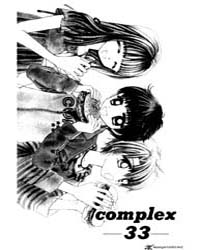 Complex 33 Volume Vol. 33 by Kumiko, Kikuchi