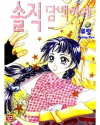 Confessing Truthfully 19: 19 Volume Vol. 19 by Ryu, Riang