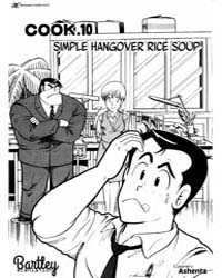 Cooking Papa 10: Simple Hangover Rice So... Volume No. 10 by Tochi, Ueyama