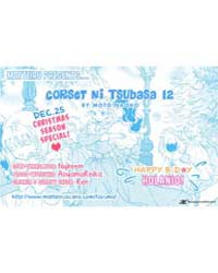 Corset Ni Tsubasa 12: Christmas Volume No. 12 by Naoko, Moto