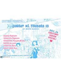 Corset Ni Tsubasa 13: Boxing Day Volume No. 13 by Naoko, Moto