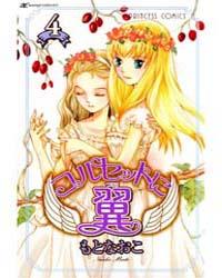 Corset Ni Tsubasa 15: Secrets Volume No. 15 by Naoko, Moto