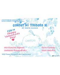 Corset Ni Tsubasa 16: Reunion Volume No. 16 by Naoko, Moto