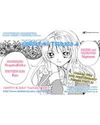 Corset Ni Tsubasa 4: Memento Volume No. 4 by Naoko, Moto