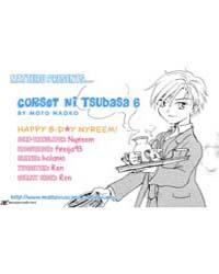 Corset Ni Tsubasa 6: Raphael Volume No. 6 by Naoko, Moto