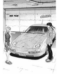 Countach 14 Volume Vol. 14 by Haruto, Umezawa