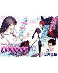 Count-trouble : Issue 1 Volume No. 1 by Akinari, Nao