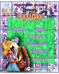 Crab Kiss 6: Chaper 5.1 Volume No. 6 by Mi-ri, Hwang