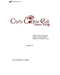 Crazy Coffee Cat 10 Volume Vol. 10 by Jae-kyung, Eom