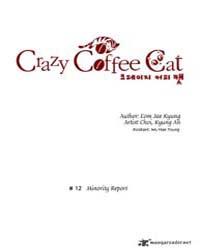 Crazy Coffee Cat 12 Volume Vol. 12 by Jae-kyung, Eom