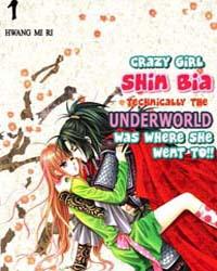 Crazy Girl Shin Bia 1 Volume Vol. 1 by Hwang, Mi Ri