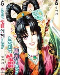 Crazy Girl Shin Bia 25: 25 Volume Vol. 25 by Hwang, Mi Ri