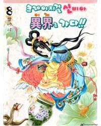 Crazy Girl Shin Bia 35: 35 Volume Vol. 35 by Hwang, Mi Ri