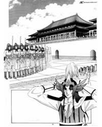 Crazy Girl Shin Bia 74 Volume Vol. 74 by Hwang, Mi Ri