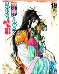 Crazy Girl Shin Bia 80 Volume Vol. 80 by Hwang, Mi Ri