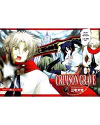 Crimson Grave 10: Oral Tradition Volume Vol. 10 by Miyake, Taishi