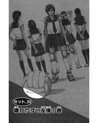 Crimson Hero 24 Volume Vol. 24 by Takanashi, Mitsuba