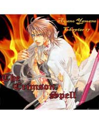 Crimson Spell 17 Volume No. 17 by Yamane, Ayano