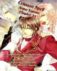 Crimson Spell 25 Volume No. 25 by Yamane, Ayano