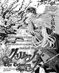 Crimson Spell 9 Volume No. 9 by Yamane, Ayano