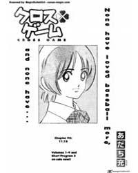 Cross Game 100 : 11-15 Volume Vol. 100 by Adachi, Mitsuru