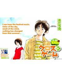 Cross Game 103 : Summer Festival Volume Vol. 103 by Adachi, Mitsuru