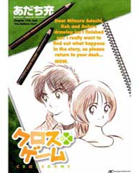 Cross Game 115 : and You Believe Her Volume Vol. 115 by Adachi, Mitsuru