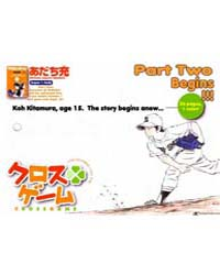 Cross Game 11 : Hardly Volume Vol. 11 by Adachi, Mitsuru