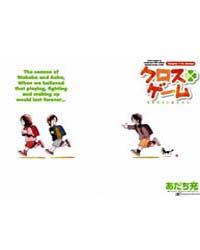 Cross Game 126 : Always Volume Vol. 126 by Adachi, Mitsuru