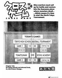 Cross Game 134 : No-name Schools and Inf... Volume Vol. 134 by Adachi, Mitsuru