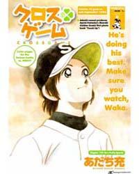 Cross Game 139 : He's Pretty Special Volume Vol. 139 by Adachi, Mitsuru