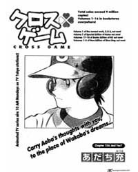 Cross Game 166 : and You Volume Vol. 166 by Adachi, Mitsuru
