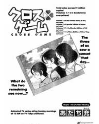 Cross Game 168 : Let's Make it Exciting Volume Vol. 168 by Adachi, Mitsuru