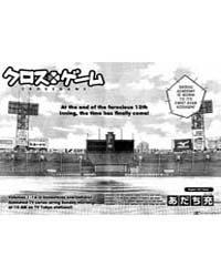 Cross Game 169 : I Know Volume Vol. 169 by Adachi, Mitsuru