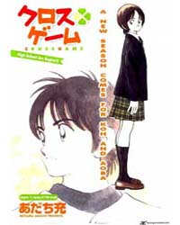 Cross Game 21 : Spring of 10Th Grade Volume Vol. 21 by Adachi, Mitsuru