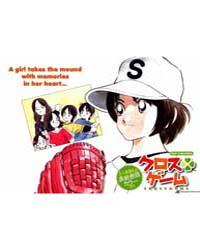 Cross Game 26 : Aoba Tsukishima Volume Vol. 26 by Adachi, Mitsuru