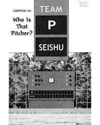 Cross Game 33 : Who is That Pitcher Volume Vol. 33 by Adachi, Mitsuru