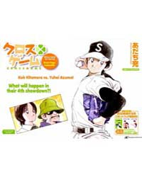 Cross Game 45 : Stop Smirking Volume Vol. 45 by Adachi, Mitsuru
