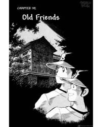 Cross Game 49 : Old Friends Volume Vol. 49 by Adachi, Mitsuru