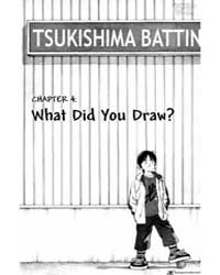 Cross Game 4 : What Did You Draw Volume Vol. 4 by Adachi, Mitsuru