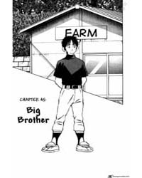 Cross Game 55 : Big Brother Volume Vol. 55 by Adachi, Mitsuru