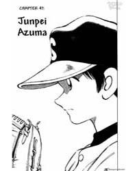 Cross Game 57 : Junpei Azuma Volume Vol. 57 by Adachi, Mitsuru