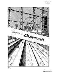 Cross Game 59 : Chairman Volume Vol. 59 by Adachi, Mitsuru