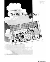 Cross Game 69 : the Hill Around Back Volume Vol. 69 by Adachi, Mitsuru