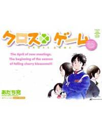 Cross Game 71 : Mizuki Asami Volume Vol. 71 by Adachi, Mitsuru
