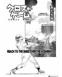 Cross Game 85 : One in 10 Years Volume Vol. 85 by Adachi, Mitsuru